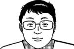 華生(小說系列)
