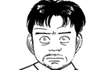 小林星二(漫畫系列)