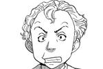 內神田洋(漫畫系列)