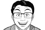 大村紺(漫畫版)