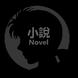 Novel(off)