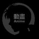 Anime(off)