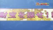 鍊金術殺人事件(動畫版) 檔案1 004