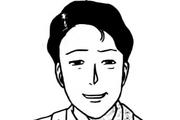 平山松太郎(活動系列)