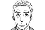 岩屋菊之介(漫畫系列)