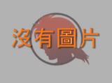 三井文也 (真實)
