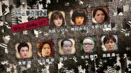 薔薇十字館殺人事件(劇集系列) 登場角色