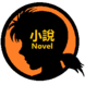 Novel(on)