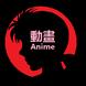 Anime(on)