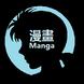 Manga(on)
