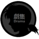 Drama(off)