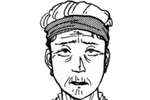 草薙三子(漫畫版)