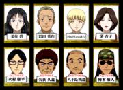 秘寶島事件(遊戲版) 登場角色