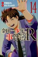 金田一少年之事件簿R14(日本版本)