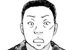 鬼門影臣(漫畫系列)