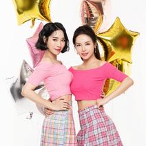 Two Stars Tong Tong Tong promo photo