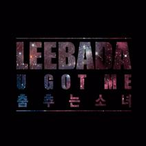 Leebada You Got Me album cover