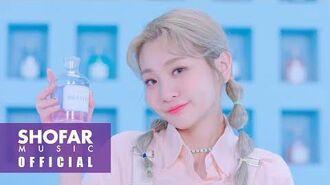 MV 볼빨간사춘기 - '품'