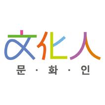 Mun Hwa In Korean logo