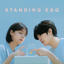 Standing Egg Friend to Lover album cover