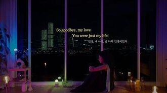 Msftz(미스피츠) 'bye bye i finally disappear from your life' Official Lyric Video