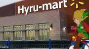 Hyru-Mart