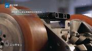 Inverse Scales camera