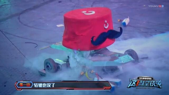 File:Raging Moustache burns.jpg