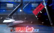 Vulcan vs Xiake 4