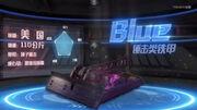 Blue TIFR