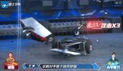 Broken Blades vs Po Feng 3