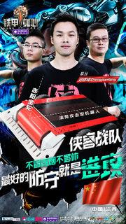 Chiyung poster