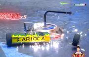 Megabyte vs Big Carioca 3