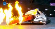Spectre Wild Beast flames