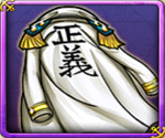 (Lv20) Justice Cloak