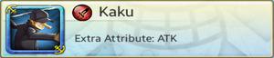 Bond Partner - Kaku (Blue)