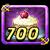Meals M-ATK700