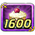 Meals M-ATK1600