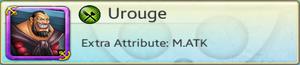 Bond Partner - Urouge