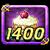 Meals M-ATK1400