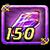 Crystal purple 150
