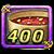 Meals SPD400