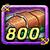 Meals P-ATK800
