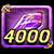 Crystal purple 4000