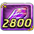 Crystal purple 2800