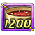 Meals SPD1200