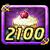 Meals M-ATK2100