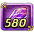 Crystal purple 580