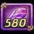 Crystal purple 580