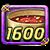 Meals SPD1600